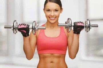 musculação feminina